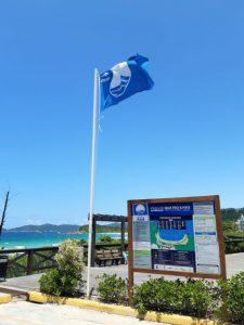 Com 11 certificações Bandeira Azul, Costa Verde & Mar segue como a região turística que mais possui Bandeira Azul no Brasil